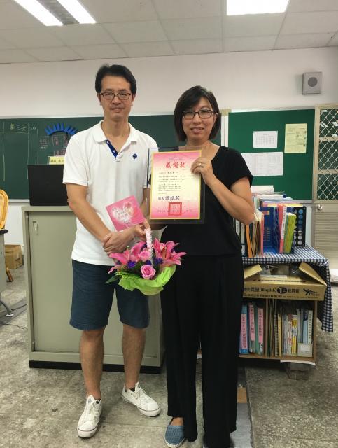 資深優良教師表揚