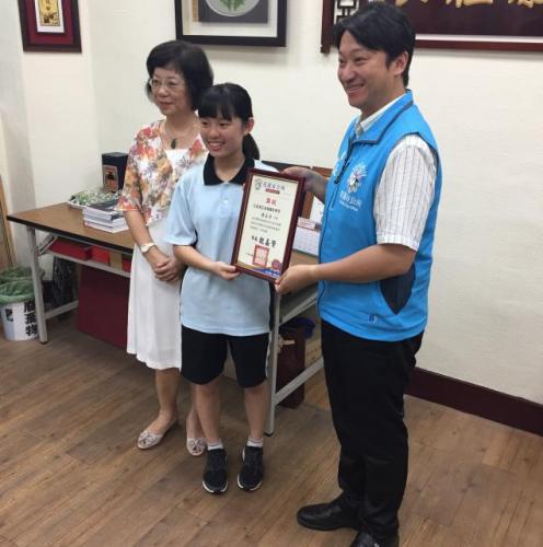 105學年度市長獎